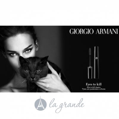 Armani Eyes To Kill Classico Тушь для ресниц
